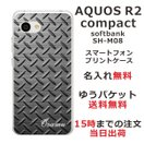 スマホケース AQUOS R2 Compact 803SH ケース アク...