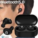 ワイヤレスイヤホン Bluetooth イヤホン bl...
