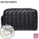 ボッテガヴェネタ 財布 レザー コインケース ブラック 114075 V001N 1000 メンズ 新作 サマーセール ボーナス