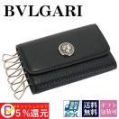 BVLGARI ブルガリ MONETE モネーテ 6連キーケース レディース メンズ ブラック 35945