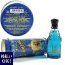 ベルサーチ 香水 ベルサス ブルージーンズ マン EDT SP 75ml SP 香水 VERSACE ヴェルサーチ ヴェルサーチ オードトワレ サマーセール ボーナス