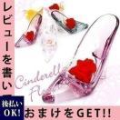 プリザーブドフラワー カーネーション ギフト 枯れないお花 ガラス靴 レディース シンデレラ アクリル フラワーアレンジメント リングピロー