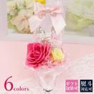 シンデレラ ガラスの靴 プリザーブドフラワー プリンセス 靴 ローズ バラ プリザーブド アレンジ 花 お誕生日 お祝い