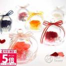 プリザーブドフラワー ドーム ガラスドーム ローズ バラ カーネーション プリザーブド アレンジ 花 お誕生日 お祝い