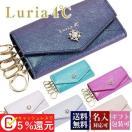 Luria4℃ ルリアヨンドシー レディース キーケース 鍵 72161-733