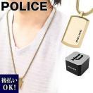 ポリス POLICE ネックレス メンズ ペンダント タグ ピュアリティー PURITY ゴールド 24920PSG-A サマーセール ボーナス