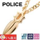 ポリス POLICE ネックレス メンズ ペンダント インパクト IMPACT 市原隼人着用モデル ゴールド 20575PSG03 GOLD サマーセール ボーナス
