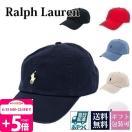 ポロ ラルフ ローレン RALPH LAUREN キャップ  POLO 帽子 レディース メンズ  兼用 ペア 710548524