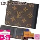 ルイヴィトン 財布 二つ折り財布 モノグラム ポルトフォイユ・ガスパル M93801 サマーセール ボーナス