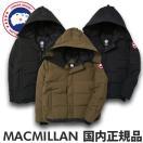 カナダグース マクミラン CANADA GOOSE MACMILLIAN 日本正規品 ダウン ジャケット コート メンズ 2017年 (当店発行クーポン対象外)