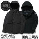 カナダグース メイトランド ブラックディスク CANADA GOOSE MAITLAND BLACK DISK 日本正規品 ダウン メンズ (当店発行クーポン対象外)