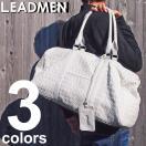 ボストンバッグ メンズ トートバッグ ショルダーバッグ パスケース 2WAY 編み込み メッシュ 大容量 旅行 通学 通勤 トラベル カバン 男性用 フェイクレザー