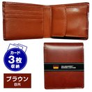 財布 メンズ 二つ折り SALAMANDER サラマンダー 折財布 札入 ボンデッドレザー スムース A-7002-N
