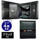 二つ折り 財布 メンズ  SALAMANDER サラマンダー 折財布 札入 BOX小銭入れ 外ポケット ボンデッドレザー スムース A-7004-N