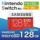 Samsung microSDカード128GB EVOPlus Class...