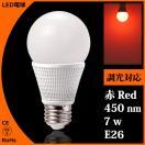 LED電球(赤)