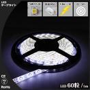 LEDテープライトSMD3528白