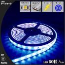 LEDテープライトSMD5050
