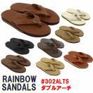 RAINBOW SANDALS「レインボーサンダル」#302 ダブルアーチレザー■サイズ交換片道無料!■
