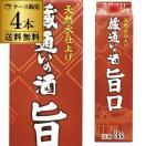 日本酒 《パック》蔵通いの酒 芳醇旨口 3L...