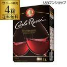 箱ワイン 赤 カルロ ロッシ ダーク 3L(4箱入) 送料無料 ケース ボックス BOX カルロロッシ 長S