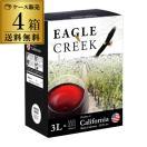 箱ワイン 赤 イーグル クリーク ルビー カベルネ3L (4箱入) 送料無料 やや辛口 BIB アメリカ カリフォルニア