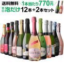 シャンパン製法&金賞入り 『辛口泡だけ』 ...