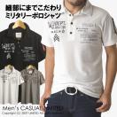 ポロシャツ 半袖 メンズ ミリタリー ma-1デザイン ワッペン 通販M