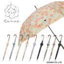 傘 レディース 雨傘 北欧 長傘 60cm tenoe ...