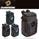 ディマリニ DEMARINI 野球・ソフトボール バット6本収納式リュックサック バックパック バッグ リュック special OPS