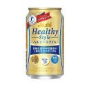 ノンアルコールビール 特保 トクホ アサヒ ヘルシースタイル ノンアルコール ビールテイスト 350ml×24本 (3ケースまで1個口配送可能です。)