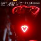 セール COB リアライト自転車ライト LED自...