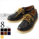 革靴 高級カウ牛革 全8色 新品 メンズ 本革 〈Dedes デデス〉プレーントゥ ワーク オックスフォードシューズ 5128 ホワイトソール 短靴