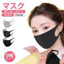 マスク 洗える 9枚セット 個包装 使い捨て ...