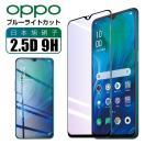 OPPO Reno 3A ガラスフィルム OPPO A73 4G ...