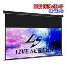 LIVE SCREEN 4K フルHD対応 16:9 100イン...