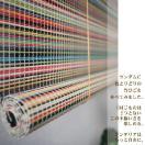 竹 ロールスクリーン 88×180cm 1...