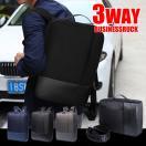 ビジネスリュック メンズ リュックサック ビジネスバッグ リュック 3way 防水 ナイロン 大容量 軽量 バックパック 通学 通勤 出張 旅行 デイパック ショルダー