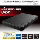 USB3.0対応2.5インチハードディスクケース ソフトウェア付き LHR-PBNU3SW
