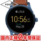 スマートウォッチ フォッシル 腕時計 Qマーシャル タッチスクリーン ウェアラブル ブルー/ダークブラウンレザーストラップ FOSSIL Q MARSHAL FTW2106