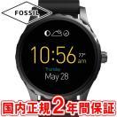 スマートウォッチ フォッシル 腕時計 Qマーシャル タッチスクリーン ウェアラブル オールブラック シリコンストラップ FOSSIL Q MARSHAL FTW2107