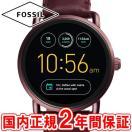スマートウォッチ フォッシル 腕時計 Qワンダー タッチスクリーン ウェアラブル パープル ワインレザーストラップ FOSSIL Q WANDER FTW2113
