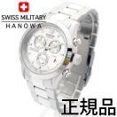 スイスミリタリー 腕時計 エレガント クロノ メンズ オールシルバー SWISS MILITARY ML246