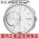 スマートウォッチ スカーゲン 腕時計 メンズ レディース SKAGEN ハイブリッド 42mm メッシュ オールシルバー Hybrid Smartwatch SKT1100