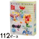 アーテックブロック ブロック おもちゃ ボックス112[パステル] Artecブロック 日本製