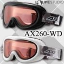 ゴーグル ジュニア 眼鏡対応 [16-17カタログモデル] AXE スキー スノボ スノボー [スノーボード] AX260-WD [レディース] 女性用