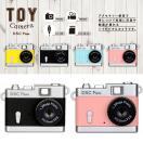 トイカメラ トイデジカメ デジタル かわいい 写真 おしゃれ DSC Pieni mini usb 子供 キッズカメラ カメラ女子