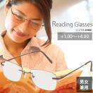 老眼鏡 シニアグラス ツーポイント・クリア +1.00〜+4.00 エムアイケイ