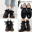 メール便送料無料 いつもの靴も変わるサテンリボン靴ひも 靴紐