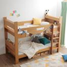 2段ベッド 二段ベッド 木製 ハシゴ 梯子 キッズ 部屋 子供用ベッド シングル タモ材